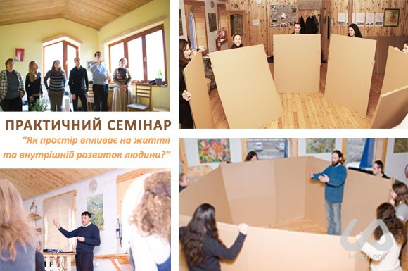Workshop 'How space affects the life and inner development of human'  by LA, Kiev, 12/2011